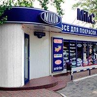MikC-Чапаевская Дивизия (магазин партнеров)