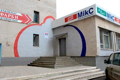 MikC-Хмельницкий