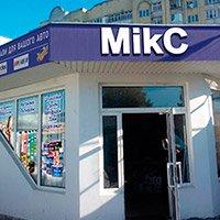 MikC-Формула