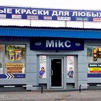MikC-Малиновский