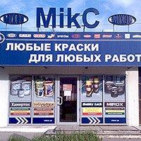 MikC-Меркурий