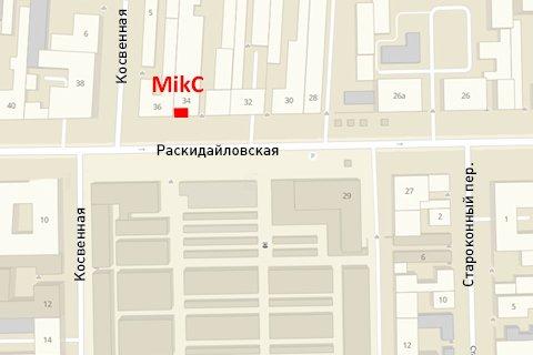 MikC-Раскидайловская (магазин партнеров)
