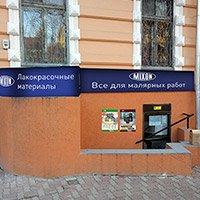 MikC-Щепкина (магазин партнеров)