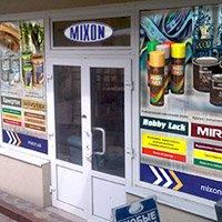 MikC-Староконный (магазин партнеров)