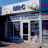 MikC-Успех