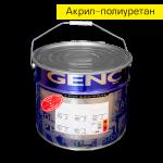 Акрил-полиуретановый лак VA500. 15 кг. Матовый. Genc Acrylic Varnish - 500