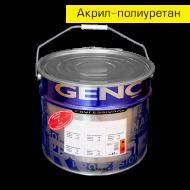Акрил-полиуретановый лак VA500. 15 кг. Глубокоматовый. Genc Acrylic Varnish - 500