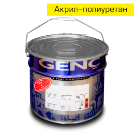Акрил-полиуретановый лак VA500. 15 кг. Глянцевый. Genc Acrylic Varnish - 500