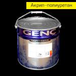 Акрил-полиуретановый лак VA500. 25 л. Матовый. Genc Acrylic Varnish - 500