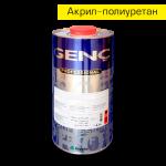 Акрил-полиуретановый отвердитель 190 HA190-00
