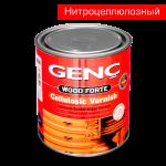 Нитроцеллюлозный лак 0,85 кг. Глянцевый. Genc Cellulosic Varnish