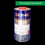 Полиуретановый отвердитель 900 HP900-00