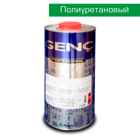 Полиуретановый отвердитель 129 HP129-00